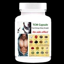 Для лечения преждевременной эякуляции, увеличение спермы, укрепление тела, секс-продукты, увеличение пениса, задержка эякуляции