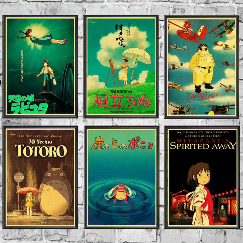 Anime Poster  Hayao Miyazaki Retro Poster Prints High Quality  Wall Stickers  For Living Room Home Decoration