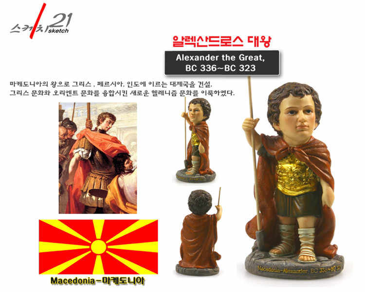 Hand-made Resin Crafs World Celebrities Macedonia Alexander the Great Figurine Home Office Decoration Great Collection