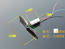 16MM Micro DIY RC Drone Engine With High Speed Motor Propeller