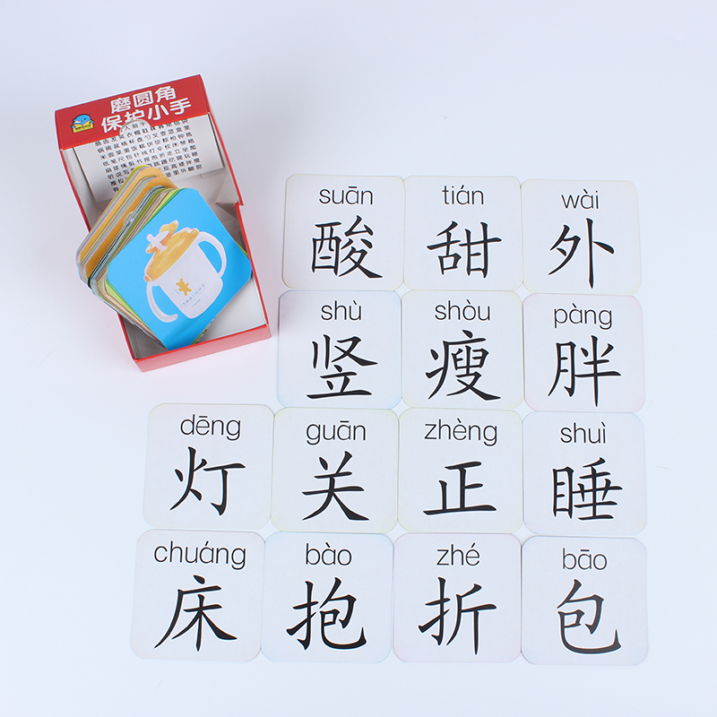 Chinese Characters Children Learning Cards Baby Preschool Picture