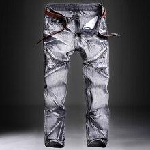 Men Classic Denim Biker Slim Fit Baggy Ripped Jeans Pants SF