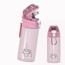 Water Bottle Portable Protein Shaker Bottle