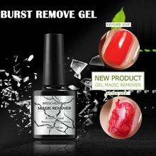 цена на 8/15ml Nail Gel Magic Remover Gel Soak off Remover Nail Polish Delete Primer Acrylic Clean Degreaser For Nail Art Lacquer