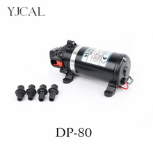 Water Booster Fountain DP-80 12v High Pressure Diaphragm Pump Reciprocating Self-priming For RV Yacht Aquario Filter Accessories fl 32 220v 110v high pressure mini rv yacht family water self priming diaphragm pump reciprocating filter accessories automatic