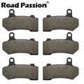 Дорожные Passion мотоциклетные передние и задние тормозные колодки для HARLEY VRSCR (05-07) VRSCD (05-08) VRSCDX (07-17) VRSCF (08-17)