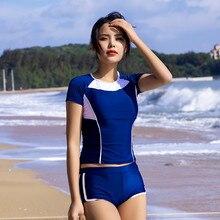 Perimedes женские гидрокостюмы для подводной охоты с рукавом УФ Защита от солнца 50 Рашгард Топ 2 шт. Гидрокостюмы Купальник Набор# w40