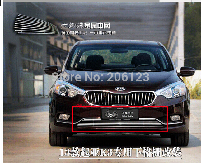 Free Shipping! Front Center Grill Grid Grille Cover Trim For 2013 2014 2015 for KIA K3 Fast air ship  цены онлайн
