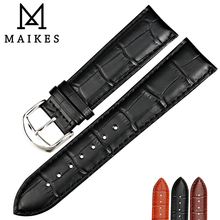 MAIKES Genuine Leather Strap Watch band 12mm-24mm Bracelet Belt Accessories Wristband Watchband For Casio
