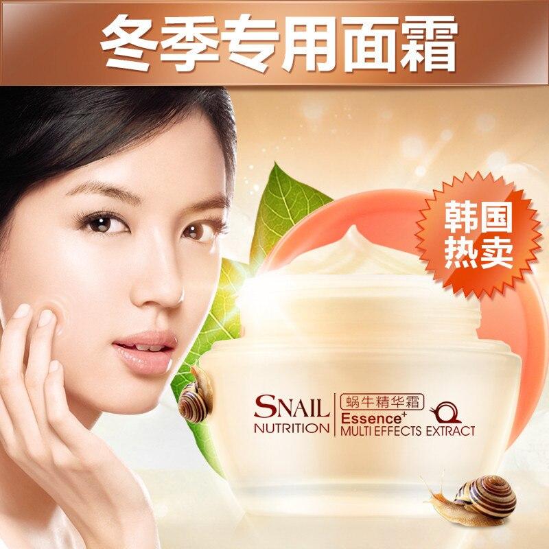Creme do Realce do Peito rosto cuidados com a pele Snail Cream : Acne Treatment