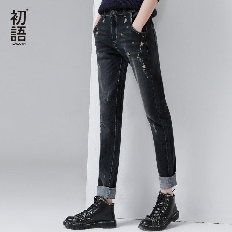 Online Get Cheap Womens Long Jeans -Aliexpress.com   Alibaba Group