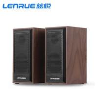 Wooden Computer Speakers Natural Wood Enclosure Desktop Speaker USB Powered Surround Laptop Speaker Wood Multimedia Loudspeakers