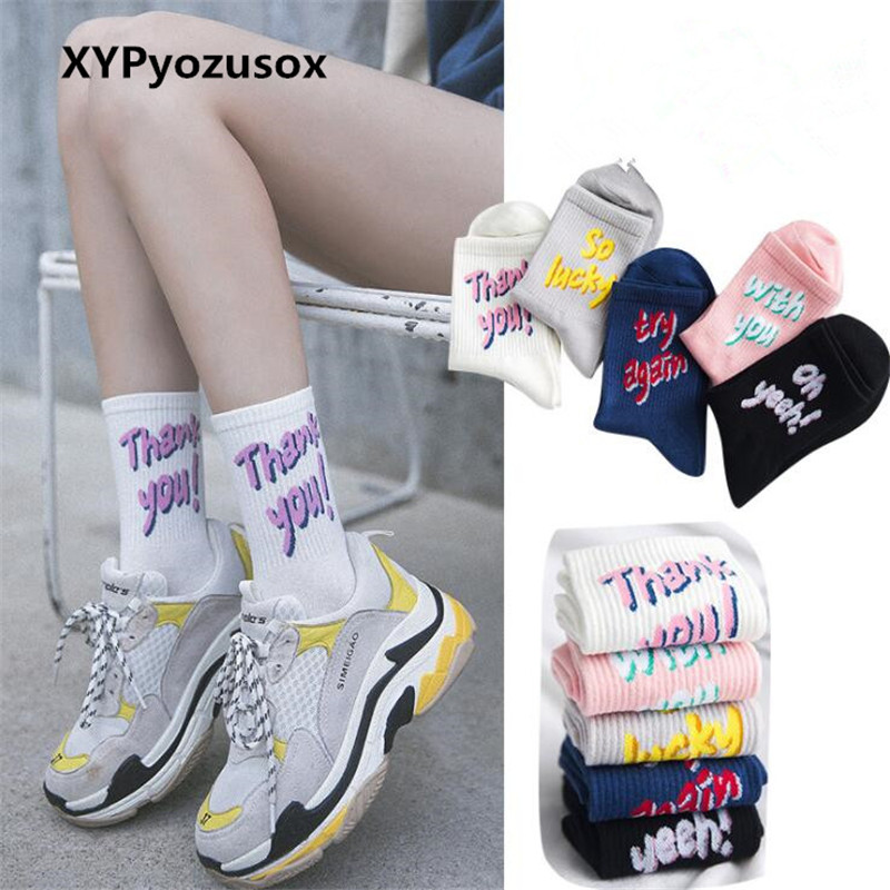 Women Socks Cotton Novelty Letter Thank You Fashion Cute Socks Funny For Girl Female Cotton Skate Tube Socks With 3D Print Meias