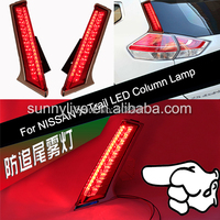 For NISSAN X Trail LED Column Lamp Tail Lamp Rearlight Red Color 2014 2015 Year