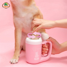 MSJO Pet Cleaning Cup Washing Cat Dog Feet Tool Silicone Cleaner Paw Care Washer French Bulldog Pug Brush Foot