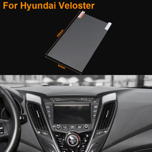 Car Styling 7 Inch GPS Navigation Screen Steel Protective Film For HYUNDAI Veloster Control of LCD Screen Car Sticker