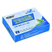 1 коробка формальдегида воздуха экспресс-тест комплект бытовой внутренний качество воздуха обнаружения загрязнения датчик тест er поставки