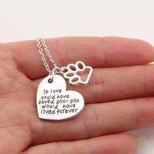 Если бы любовь спасла вас вы жила искусственное ожерелье foever