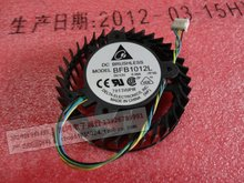 Free Shipping For DELTA BFB1012L, 5M1T DC 12V 0.48A 4-wire 4-pin connector 80mm Server Round Cooling fan