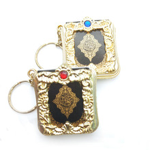 Llavero con colgante pequeño de Corán islámico, joyería religiosa, mini llavero con colgante de Corán, anillo colgante
