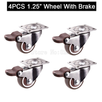 4PCS 1 25inch Caster With Brake TPE Rubber Super Mute Wheel Bear 22kg Pcs For Bookcase