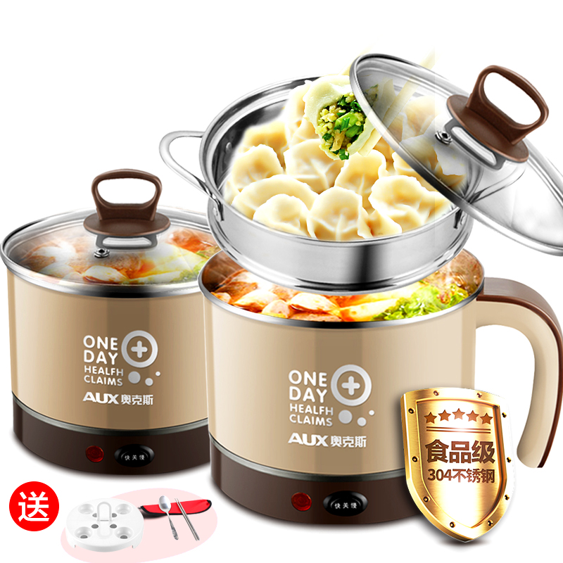 2 Layers Household Electric Skillet Mini dormitory Hot pot cooking pot multifunction electric cooker
