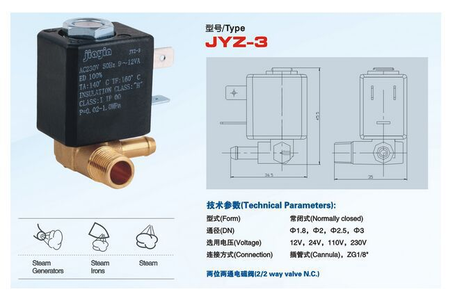 Origin JYZ-3 Normally Closed N/C AC 230V G1/8' Brass Iron Steam Water 2 Position 2 Way Electromagnetic Solenoid Valve
