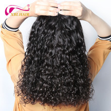 XBLHAIR Brazilian Human Hair Water Wave Hair Bundles 1pc/lot Natural Color Human Hair Extensions Remy Weaves 8-28″ Free Shipping