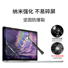 Screen Protector Tempered Glass for Apple Macbook air 11 13 for Apple Macbook Pro 12 13 15 15.4 retina Pro 13 15.4