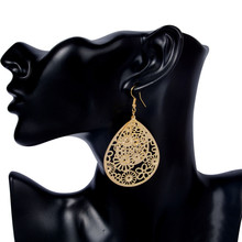 SHUANGR Flower Piercing Hanging Earrings For Women Big Gold Color Water Drop Statement Earrings Fashion Jewelry Indian