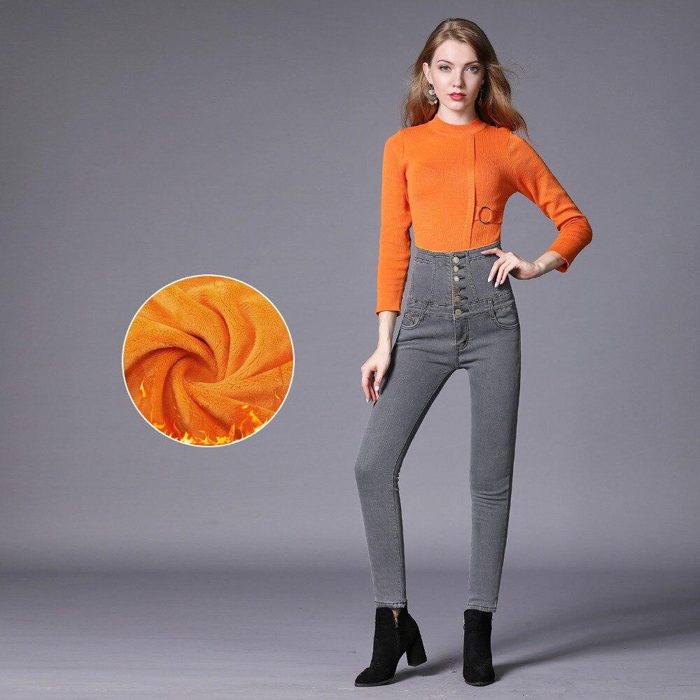 DTYNZ   jeans   plus velvet slim thick warm thin skinny pencil pants winter women high waist   jeans   push up elastic plus size   jeans