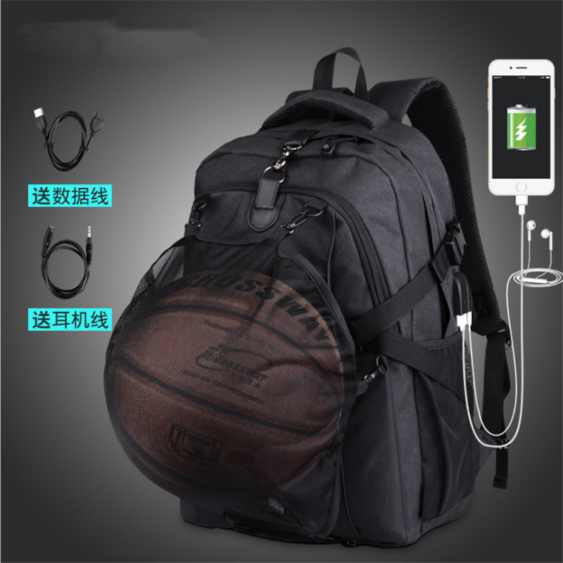 Hot shoulder basketball bag student bag Oxford cloth outdoor sports computer backpack