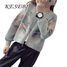 Kesebi 2018 Autumn Winter Female Casual Loose Basic Zipper Cardigans Women Fashion O neck Embriodery Long