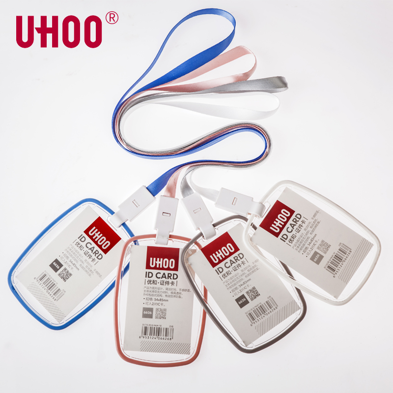 UHOO 6625 6626 Classic Acrylic Name Badge Holder  Transparent ID Card Holder With Lanyard Exhibition Card Holder