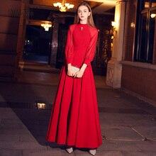 weiyin Red Elegant A Line Long Evening Dress 2019 New High N