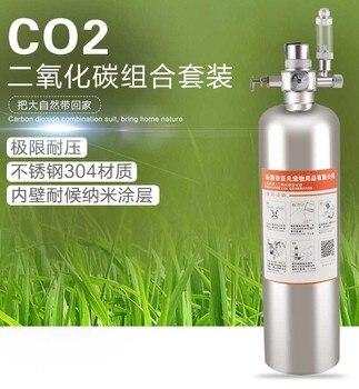 Регулятор CO2 для аквариума, соленоидный, счетчик пузырьков, обратный клапан, бутылка из серии «сделай сам», лимонная кислота и емкость для пищевой соды
