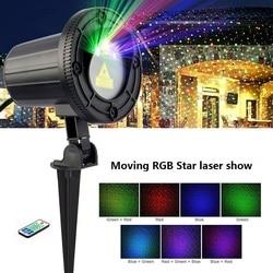 RGB láser luces de Navidad estrellas móviles rojo verde azul duchas proyector jardín exterior impermeable decoración IP65 con control remoto