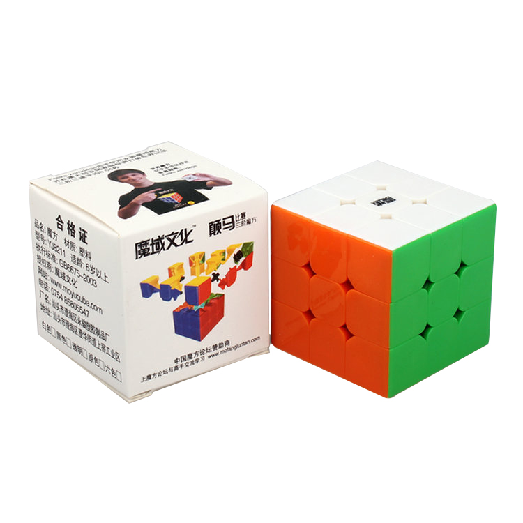 3 * 3 * 3 MoYu DianMa Magic Puzzle Cubes Barns intellektuell - Puslespill - Bilde 6