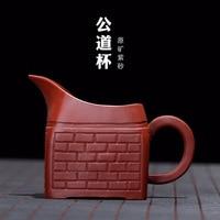 purple sand cup tea separator filter fair cup brick carved red brick city wall cup manufacturer design customization
