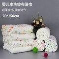 Lavado de baño de gasa towel de seis capas de gasa bebé toallitas húmedas para aumentar el tamaño de albornoz de tela de muselina de algodón manta 70*150 cm