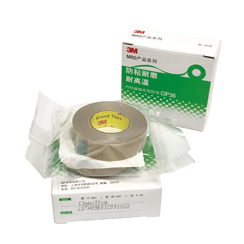 T0.13mm*W13mm*L10m 3M Anti-stick Properties High Temperature Resitance PTFE Glass Cloth Tapes CIP36