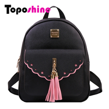 Здесь можно купить  Toposhine Solid Hollow Out Colorful Little Stars Tassel Backpack Bag Fashion Girls School Backpack Bag Women Bag 2791  Backpacks
