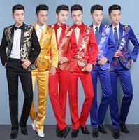 Взрослых летняя певица сценический костюм Homme мужской вышивка костюм мужчин Жених одежда костюм мужской костюм свадебные костюмы для мужчи...