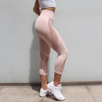Kaminsky Patchwork Sexy Women Mesh Leggings Fashion Ladies Slim Pants Cropped Trousers High Waist Athleisure