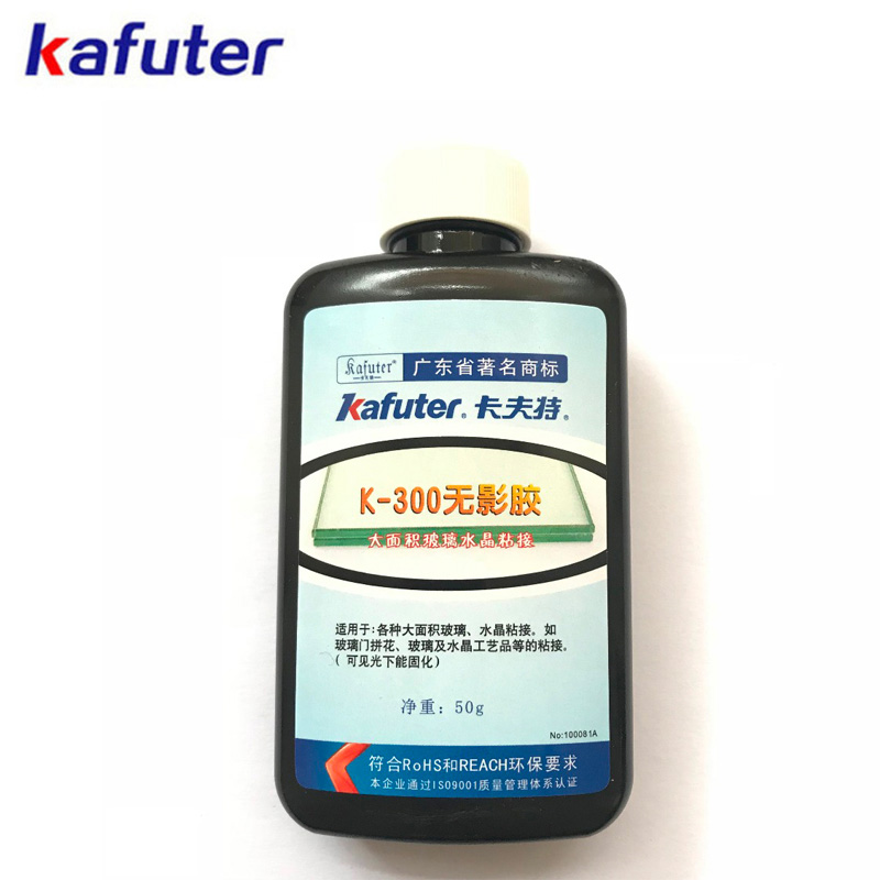 Free shipping 50ml Kafuter UV Glue K 300 Transparent Crystal Glass Adhesive UV Curing light AD Glue Remover 10PCS clean clothes in Tool Parts from Tools
