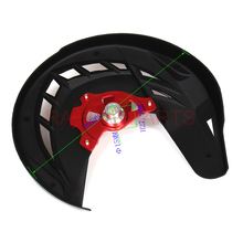 Red 15mm hub CRF X-Brake Front Brake Disc Rotor Guard Cover Protector Protection Fit CR CRF CR125 CR250 CRF250L free shipping цена и фото