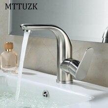 Mttuzk 304 Нержавеющая сталь одно отверстие ванной смеситель горячей и холодной водопроводной воды высокого класса Матовый бортике водопроводной воды