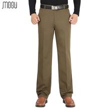 MOGU мужские осенние мужские зимние брюки новое поступление хлопок мужские деловые повседневные модные прямые мужские s брюки 6 цветов