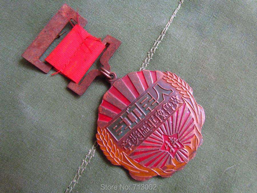 Vintage Medaille Chinese Ji Lu Yu Militaire Gebied Mensen Hero Medaille Uit 1948' Handig Om Te Koken