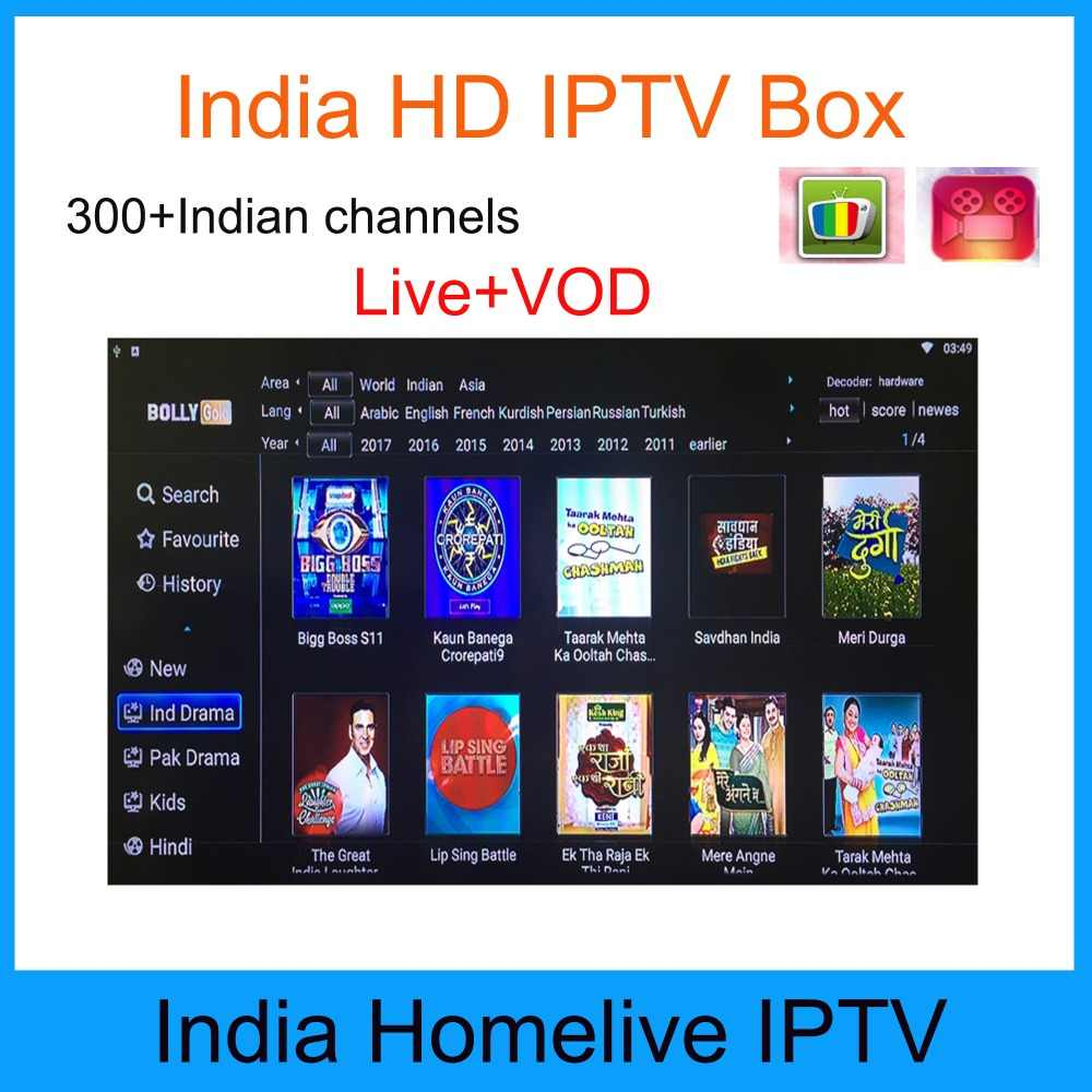 Tx3 mini smart tv box Homelive Indian Arabic iptv subscription 4k hd india iptv with 300+ channels vod free latest movies